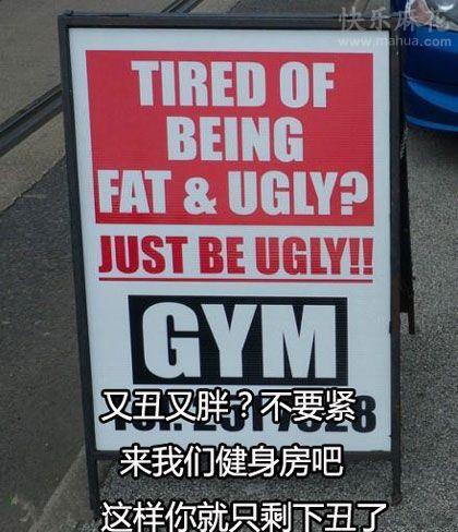 好贱的广告牌