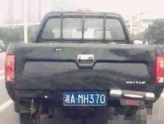 """马航""""MH370""""我找到了。。。。"""