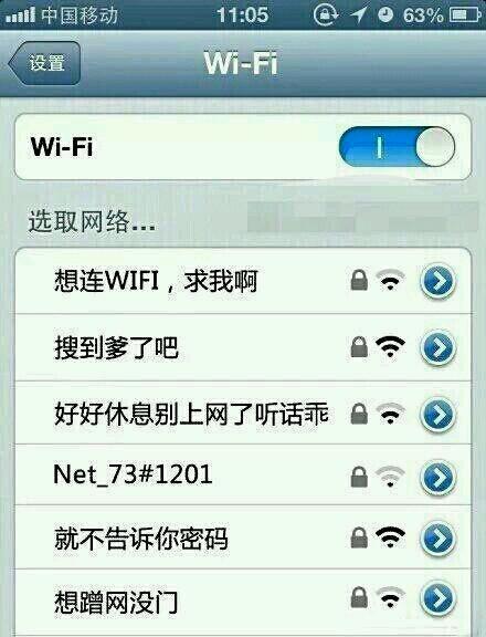 我的邻居都是奇葩。。。