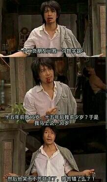清华学子:同学你是哪个学校的?  xxx:理工的。  清华:哦,我是清华的~ xxx:你好厉害。 清华:其实也不算难啦~你当初要是认真点学也能考上的。对了,你是大连理工还是北京理工?  xxx:麻省的。