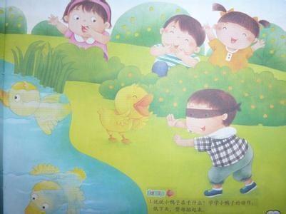 小时候玩捉迷藏,总会有个小胖子会在数完一百个数之后才发现,其他小朋友都回家了、、、