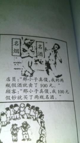 在中国,你太天真了~