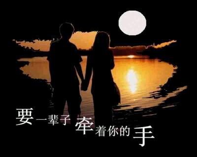 那是谁,夏天的浪漫我想好了。我们一起坐上顶,你数月亮,我数星星