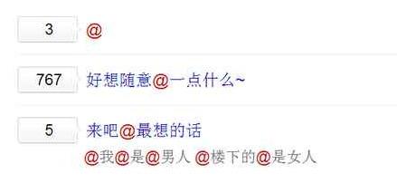 老师:小明, Not at al 是什么意思?小明:不要@ 我。