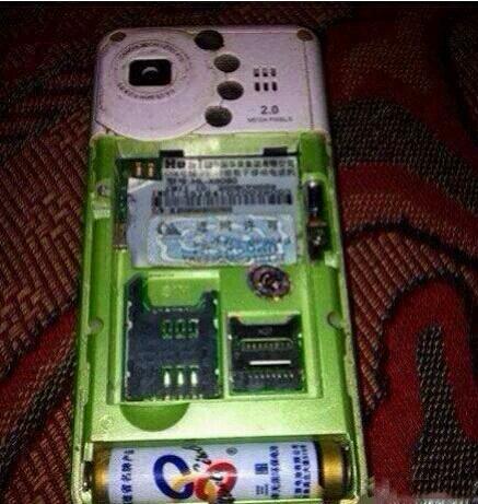 骚年     你们的手机都弱爆了。。。