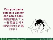 汉字博大精深,英语也是如此!