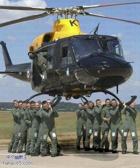 直升机坏了。。就先将就着吧。。