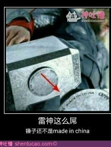 中国天朝无敌了。。。