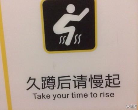 深圳机场的厕所。这是世界上最有人文情怀的厕所。 (@琦殿)