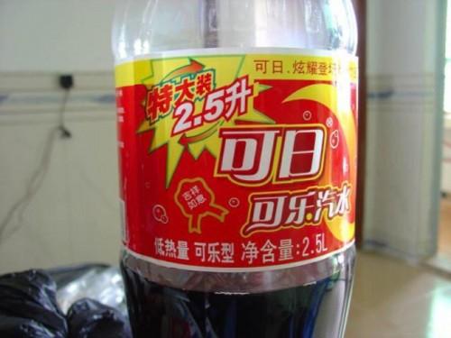 """如何鉴定学霸和学渣: 看到了一瓶儿可乐。 学霸:柠檬酸、咖啡因、糖、水、柠檬汁、香草、焦糖。 学渣: ——————""""咕吨吨吨吨吨吨吨吨~~"""""""