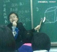 这样的女汉子老师你还敢睡觉