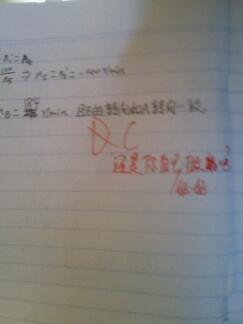 同学自己写的作业,结果,老师批了这个!