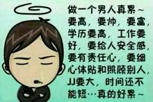 鸭梨山大啃不动!!!