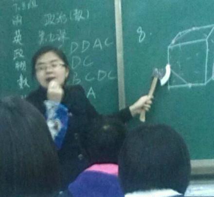 我们数学老师的课,班上没一个敢睡觉的。。。