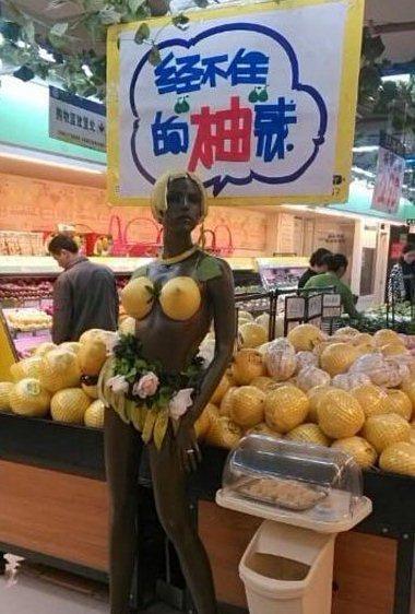 超市大妈果然是不可挑战的