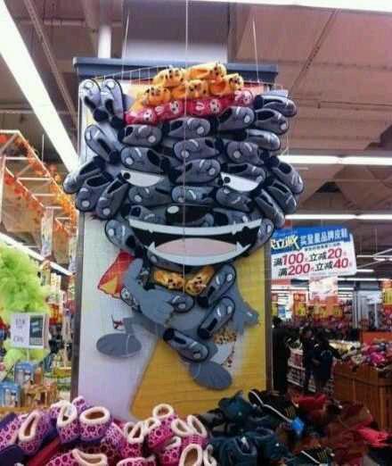 超市阿姨再次显身手咯