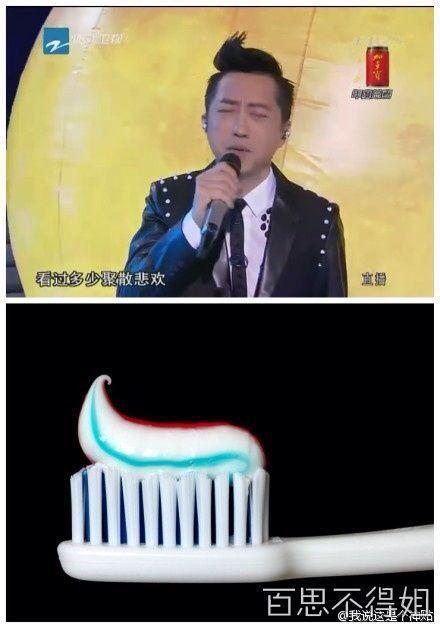 牙膏···