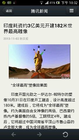 年度感动中国的国家,印度,自己的人都养不活却弄这东东出来让天朝游客尽情铭刻,xxx到此一游xxx爱xxx@#&%+…