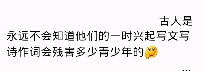 李白,柳宗元,王维,刘禹锡,白居易等人。。。我代表学生党问候你们全家。。