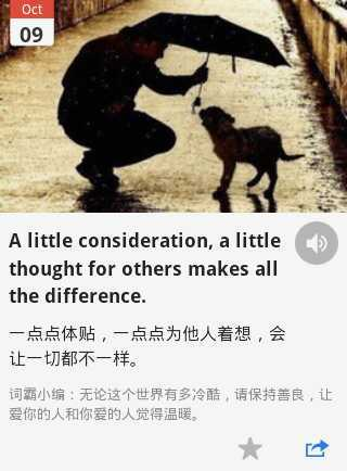 世界能这样还多好?冷笑话不仅是让我们笑 还懂得人生必有的过程。贵州省留