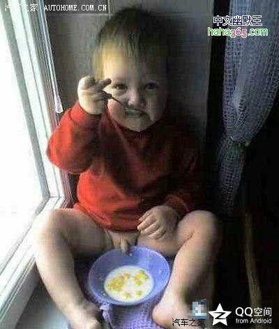 这孩子。。。。。。。以后大有作为啊。。。。