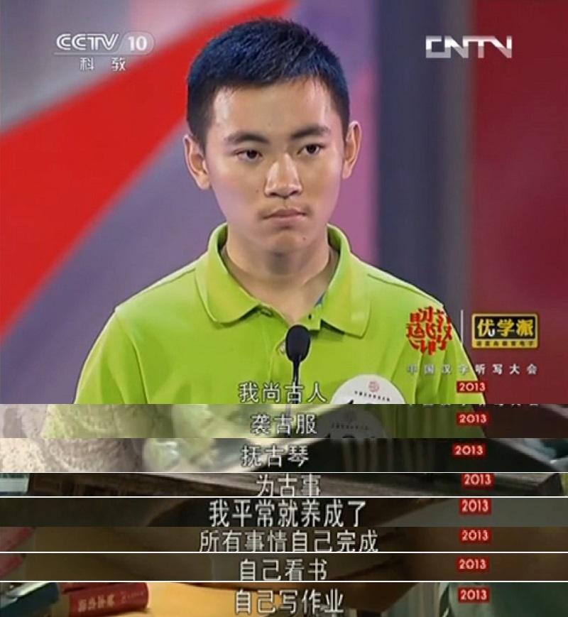 我以为你有多厉害……哼,我也会。我会自己上厕所!#中国汉字听写大会#药不能停。