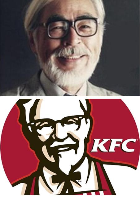 宫崎骏退休后开了家餐厅叫KFC