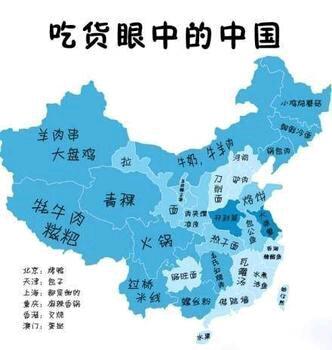 吃货眼里的中国,感慨啊!