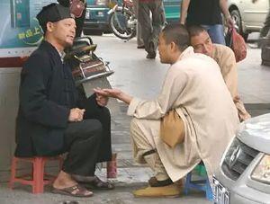 道士和和尚在路边切磋骗人之术。