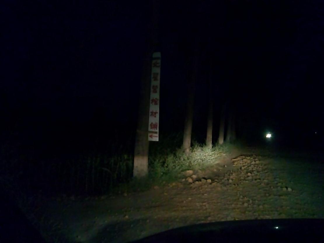晚上开车看见这个真是要命了。。。。。。