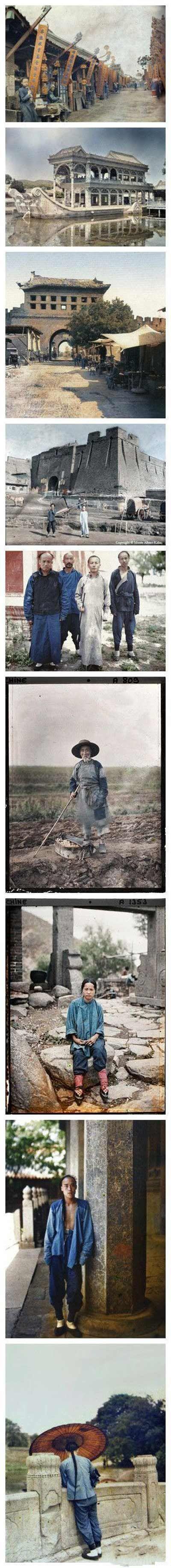 中国最早的彩色照片 1912年由法国摄影家阿尔伯特卡恩拍摄。