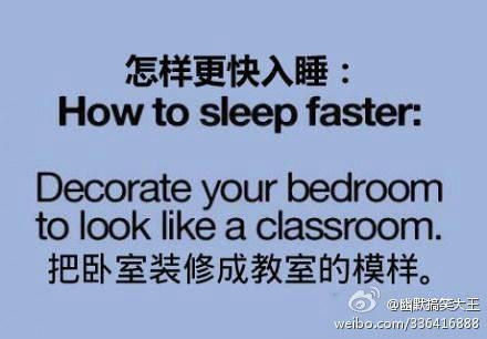 咋样很快入睡。。。。