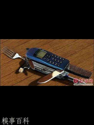 好流弊的多功能手机啊。