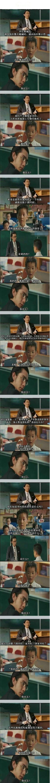 这老师好悲催......