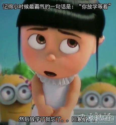 ≧﹏≦(^_-)-☆哼(ˉ(∞)ˉ)哼(>^<)(~ o ~)~zZo(≧v≦)o