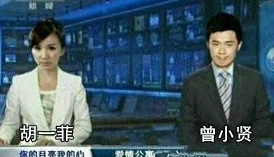 CC TV 如果是这样,那么我绝对天天看新闻联播。