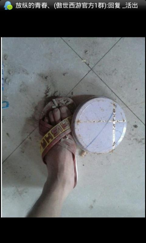 人生中倒霉的事除了踩到狗屎,还有一种叫--踩到蚊香盒。。。