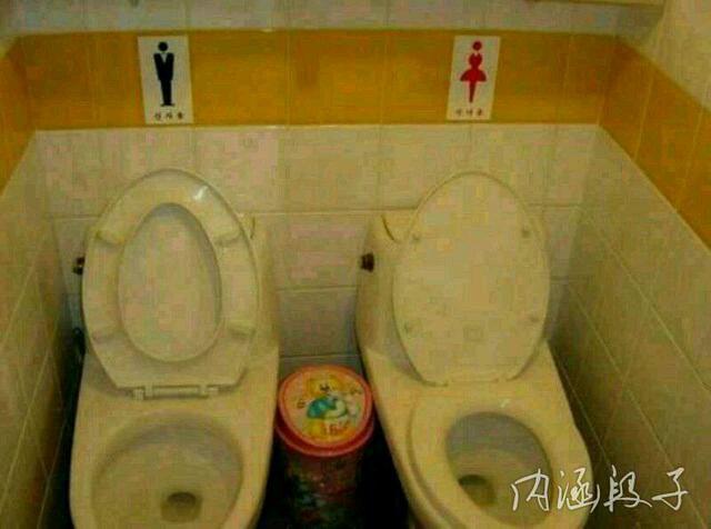 呵呵、男女同厕