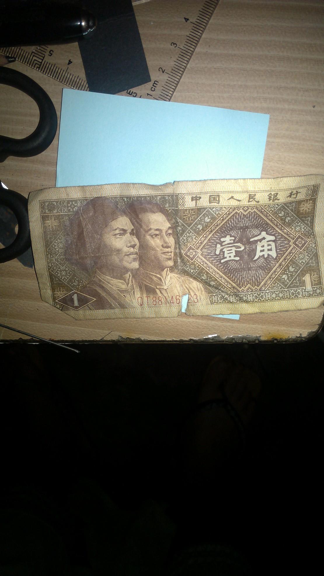 刚看到一个说人民币上有几个人就够几个人花的。尼玛这是什么意思……??