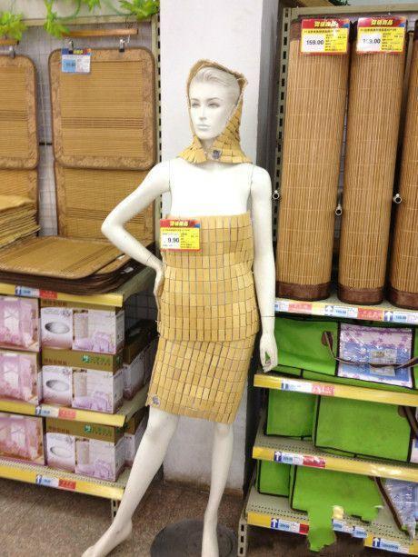 超市的销售员大姐再次寂寞了