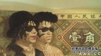 尼玛RMB也玩潮流?