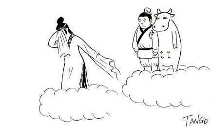 一年一度的七夕节,牛郎终于跟他的牛在一起了!