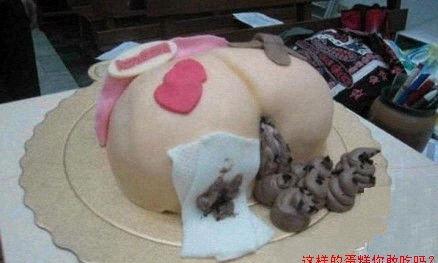朋友生日,我送的蛋糕,觉得自己屌爆了