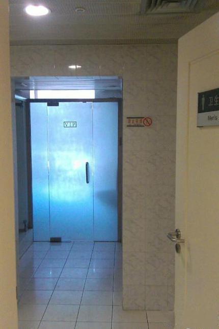 厕所的VIP单间!