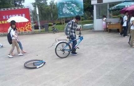 骑自行车的多了,掉螺丝,掉小零件,还有掉前轮的。