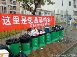 什么时候要住垃圾桶了?