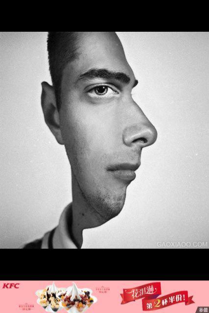 你看到的是什么方向、