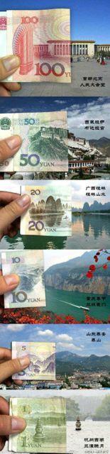 钱和景......自己看看吧