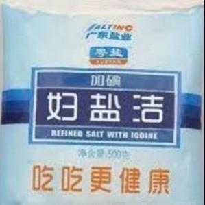 这个盐业公司,你是担心销量太好吗?