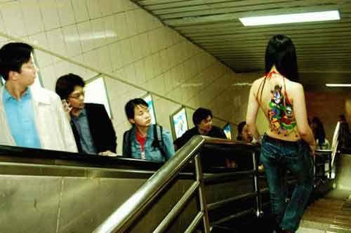 地铁是个好地方